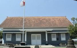 Museum Sejarah Purbakala Pleret