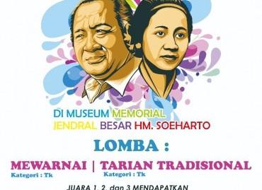 Kartinian di Museum Memorial JenderalBesar H. M. Soeharto